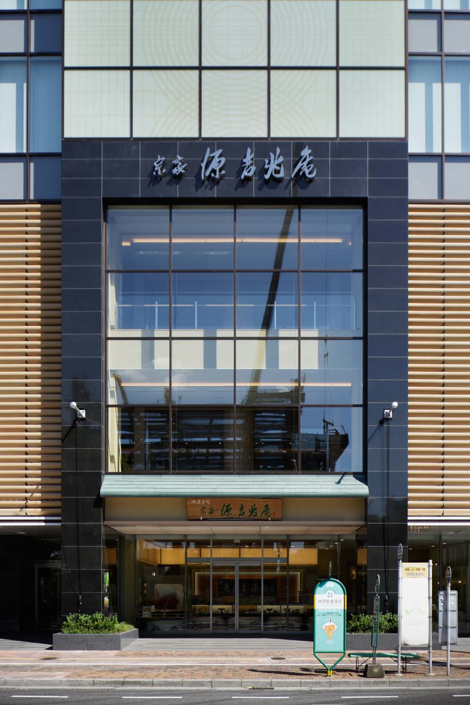 Minamoto Kitchoan Okayama Main Shop