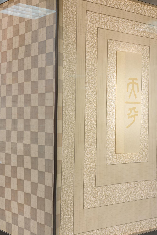 たねや 京都高島屋店